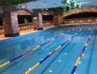 中大有游泳池吗