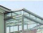 唐山专业阳台阳光房屋改造搭建