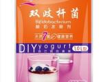 正品 川秀乳酸菌10g 酸奶发酵剂 乳酸菌粉 益生菌粉