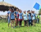 杭州户外拓展培训旅游出行游玩