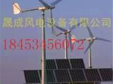 晟成 太阳能发电小系统电控型20千瓦电控偏航