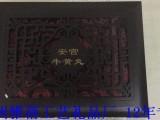 鹿茸粉木盒浙江企业生产定做介绍