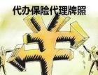 上海商业保理公司注册条件及流程 商业保理公司转让