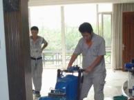 家居乐家庭保洁、开荒、木地板打蜡价格实惠服务优质