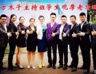 上海婚礼主持哪家好 东方木子较可靠 名师指导