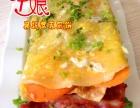 特色早餐加盟店,午娘果蔬营养煎饼,5平米多项目经营