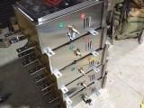 柳市DB-630A不锈钢低压开关保护箱厂家电话