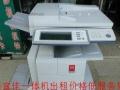 嘉兴平湖数码复印机出租激光打印机出租复印机维修