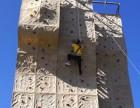 昆明酷动攀岩 团建拓展岩壁芭蕾 放松减压