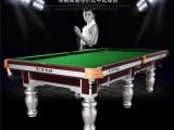 北京臺球桌銷售公司 朝陽區臺球桌搬運挪位置