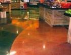 环氧地坪,彩色钢化地坪,复古地坪,印花地坪,金刚砂