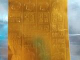 金条元宝专用卷筒自动摸切机机械