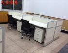 杭州办公家具职员办公桌4人位 屏风工作位2人 简约现代员工桌