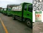 装修拆除渣土清运,各种拆除垃圾清运,砂石料运输