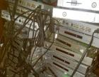 广电机顶盒快速维修