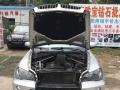 宝马 X5 2008款 xDrive30i豪华型-当铺长期二手私