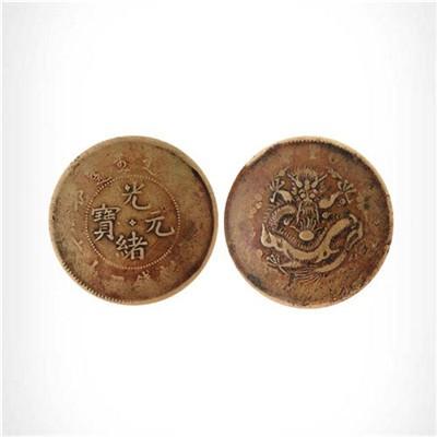 官版造光绪元宝样板币私下交易的全部记录