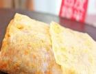 煎饼王火爆加盟店招商,共享美食财富