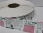 卷筒印刷,折叠门票印刷,自动贴标签
