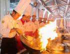 职高学厨师_广州越秀区厨师培训学院