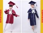 成都小博士服出租丨幼儿园毕业服装租赁丨小朋友毕业服装出租