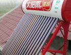 太阳雨太阳能热水器,净水机,厨房电器