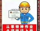消防取证培训请到国华教育