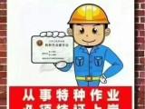 电工作业培训低压 高压 高压安装 特种实验