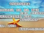 专业申请北京境外投资2000万需要哪些材料