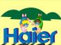 大连海尔空调售后服务维修总部电话全市上门服务