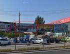 忻州市七一北路汽车城旁落地大牌