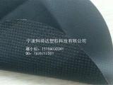 面料挺括回弹性好耐折叠黑色PVC涂层夹网布
