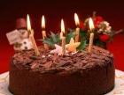 杭州安德鲁森蛋糕加盟优势怎么样 安德鲁森蛋糕加盟条件