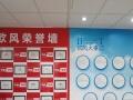 南昌日语N5 日语等级考试报名官网