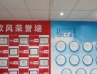 南昌日语N5 日语等级考试报名