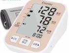 艾蒂安电子血压计家用智能语音正品精准厂家直销批发优惠