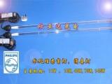飞利浦进口TUV36T5 HO 4PSE 水处理杀菌灯消毒灯 7