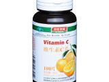 汤臣倍健维生素C100片 高含量橙味VC 增强免疫力 防伪正品