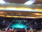 武汉专业活动策划 舞台搭建 演艺人员