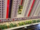 镇海红星广场地铁口沿街店铺出售预存20万抵40万