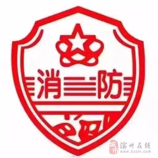 滨州大立教育专做消防工程师培训