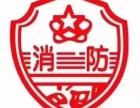 滨州消防报名来大立教育