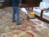 横沥地毯清洗公司专业外墙清洗公司清洁环境满意服务找玉洁
