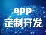 智能家居app开发前景市场解析