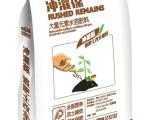 高钾型大量元素水溶肥蔬菜果树专用冲灌葆