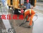 珠海新香洲专业清理化粪池,新香洲清理隔油沉淀池,污水池