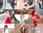 长沙演出服,舞蹈服,古装,礼服西装,玩偶服租赁