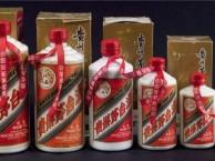 济宁回收整箱2008年茅台酒 任城回收30年茅台酒瓶子价格