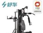 鹤壁跑步机健身器材
