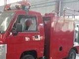 轉讓 消防車多功能消防車消防灑水消防水罐車